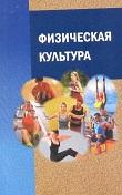 education02163