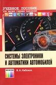 electricalEngineering02163