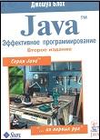 informatics02161