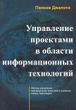 informatics02162