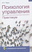 psychology02163