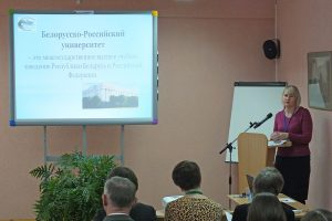 conference2016_IMG_17