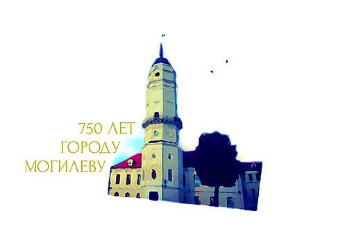 4mogilev-logo-konkurs-foto_s_sayta-oblispolkom-yanv2017