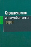 20180144