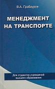 2008021