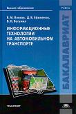 20080218