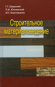20080220
