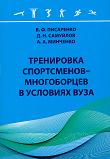 20080221