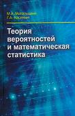 2008024