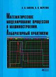 2008025