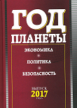 20181201