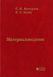 201019