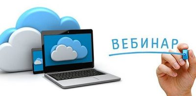 1556099714_cikl-vebinarov-dlya-vedushchih-multstudiy-po-teme-sekrety-detskoy-multiplikacii_5e64d06a6981aea_800x600